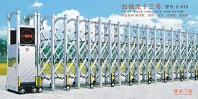 太原专业安装道闸系统小区挡车器