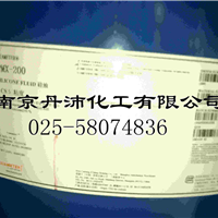 供应道康宁PMX-200硅油