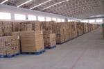 上海石川岛涡轮增压器有限公司