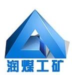 济宁市润煤消防设备分公司