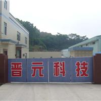 供应聚合物防水砂浆改性剂