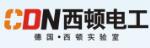 江苏西顿电工实业有限公司