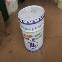 盛隆sl-669亲水性PU发泡止水剂