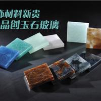 东莞市晶创特种玻璃有限公司