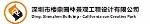 深圳市楼鼎园林景观工程有限公司