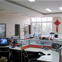 北京维德力科技有限公司