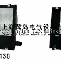 【CXTG138,cxtg138价格,投光灯】价格_厂家