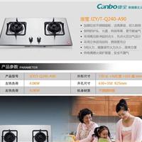 供应特价厨房电器