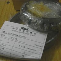 供应日本进口NJ2214EM轴承【五金配件】原装