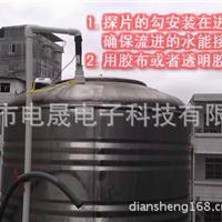供应全自动液位控制器(图)