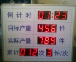 苏州普中智能科技有限公司