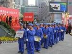 东莞市中储机电设备工程有限公司