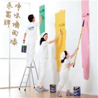 供应健康漆―乙烯基树脂漆