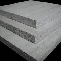 供应纤维增强型复合保温板
