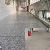 供应JW-G01A三组份多功能混凝土固化剂