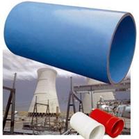 上海昊力涂塑钢管有限公司