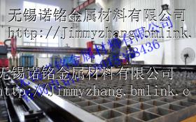 益成特钢零割销售按图数控切割成型配送到厂