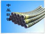 供应混凝土输送泵软管
