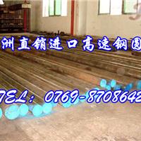 供应CPMS90V粉末工具钢