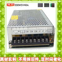 LED显示屏电源可为浙江地区电源企业代工生产