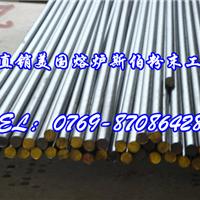 供应CPM-S7高速钢