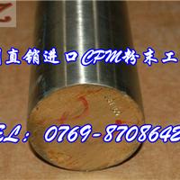 供应CPMS90V钢板批发