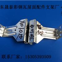 供应820支架   钢结构配件