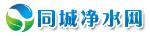 武汉宏伟节能环保科技有限公司-武汉净水器,武汉开水器