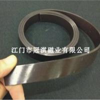 供应马达磁条?优质橡胶磁厂家?