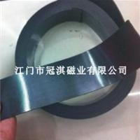 供应超强马达磁条?橡胶磁生产厂家