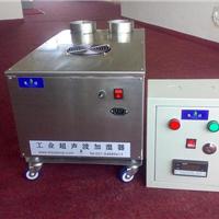 供应上海集佳超声波加湿机