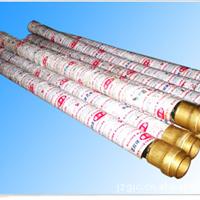 供应混凝土泵车橡胶管