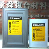 APET薄片胶水,APET透明薄片胶水