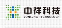 深圳市中祥创新电子科技有限公司国内市场部