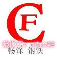 上海畅锋实业有限公司