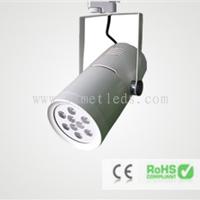 供应LED节能轨道灯