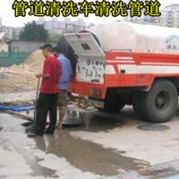 供应苏州金阊区白洋湾有各种抽粪吸污车