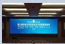 供应澄通贵州LED显示屏 上海LED显示屏