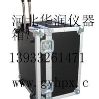 专业设计制造各种军用箱铝合金箱值选河北华润质优价廉
