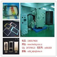 供应磁控/蒸发两用镀膜设备