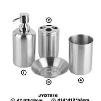 供应不锈钢卫浴,皂液器
