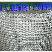供应无锡优质镀锌钢丝网溧阳不锈钢编织网