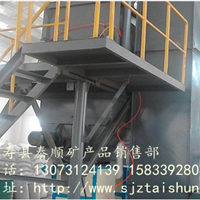 灵寿县泰顺矿产品加工厂
