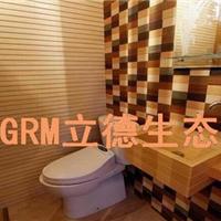 GRM立德生态木诚招全国代理招商