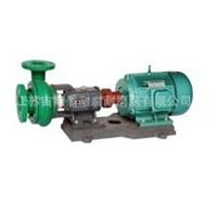 供应RPP耐腐蚀离心泵工程塑料泵防腐水泵