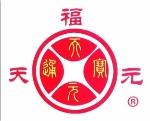 潍坊天元防水材料有限公司