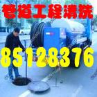 杭州万通环保工程有限公司