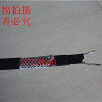 华能电厂专用自限温防爆电热带