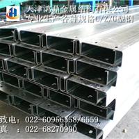 天津鸿鼎生产工艺各种规格CZU型钢镀锌C型钢冷弯Z型钢檩条
