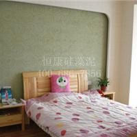 供应:上海硅藻泥厂家 十大品牌硅藻泥